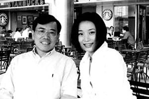 李东生和第二任太太魏雪