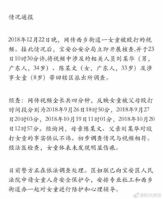 来源:中国新闻社综合中国新闻网、央视新闻、北京青年报等